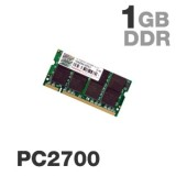 1GB DDR-333Mhz Laptop Memory (RAM) PC2700